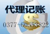 代理记账对企业省钱的作用和意义