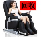 北京按摩椅回收,二手跑步机回收,太空舱按摩椅回收