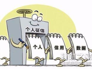 南京个人贷款