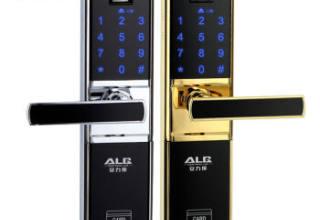 南岛开锁公司电话84463008开锁修锁换锁芯 金