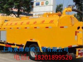 上海 推荐 市政管道疏通 化粪池清理家庭下水道价格