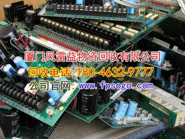 蓝田开发区回收旧电缆-回收电话:18046329777
