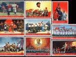 收購 文5 毛主席的革命文藝路線勝利萬歲郵票整版