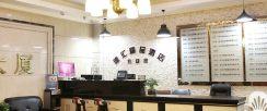 杭州酒店拍摄