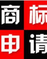 北京商标注册找哪家