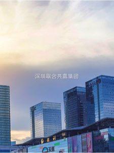 中洲控股中心