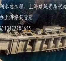 代理水利水电机电安装工程资质申报