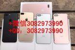 深圳苹果手机分期找哪家