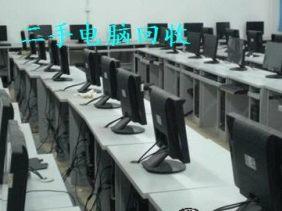武汉二手电脑回收