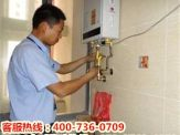 武汉志高太阳能热水器维修电话
