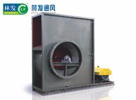 林发-LFE-C 油烟净化专用风机