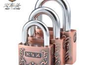 美利保旗舰店 第五代超B级锁芯 锁芯叶片工艺王力防