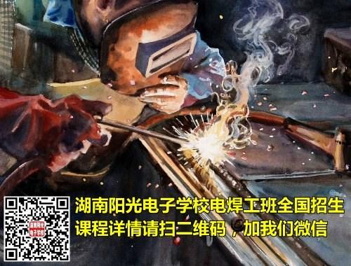 郑州电焊工培训学校浅谈电焊学徒工资多少