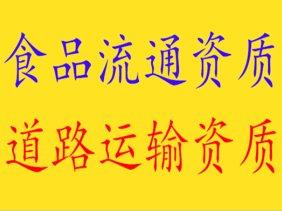 上海工商注册,代办营业执照,代理记账,工商大厅联网办理