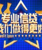 宁波担保贷款服务