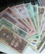 第四套人民币市场行情分析