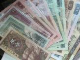 第四套人民币同号钞有哪些特点,收藏价值如何?