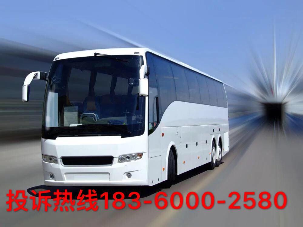 (宁波到常德的汽车)直达客车18360002580在哪上车