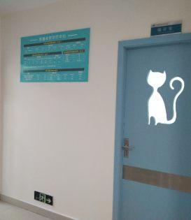 深圳24小时大型宠物医院