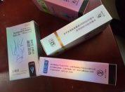 郑州包装盒厂,定做安全套盒子,膏药盒子等卡纸盒