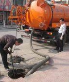 苏州吴江区高压清洗管道|马桶疏通|抽粪抽污水