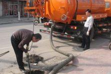 广州各区24小时随时响应,高效疏通,专业服务好