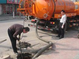 泉城化粪池清理