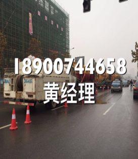 湖南市政管道清淤,高压车清洗管道,泥浆清运