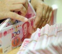 深圳宝安房产抵押贷款,分期双