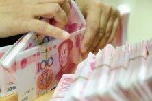 深圳宝安房产抵押贷款,分期双方贷款