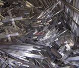 广州废铝废铜废铁废锡