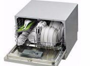 西安家用自动洗碗机维修电话|西安家用自动洗碗机维修