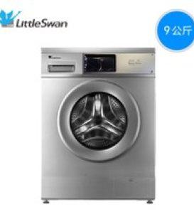 宝鸡小天鹅洗衣机清洗保养
