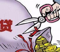 武汉汉西买房贷款