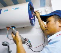 九龙坡区百吉热水器维修
