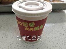 红枣红豆粥