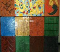 彩色压模混凝土|压模地坪