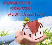 天津无抵押贷款时间紧迫你还在