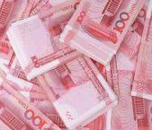 广州房产抵押贷款常遇8大问题