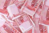 天津正规个人贷款不用害怕被骗