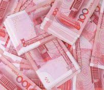 南京小额贷款流程原来是这样的