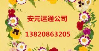 曲曲折折天津个人房产抵押银行贷款