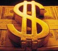 武汉小额贷款服务于武汉及周边