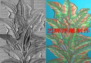木雕浮雕培训艺辉浮雕培训第十期火热招生中