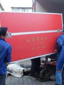 北京昌平搬家公司