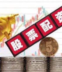 镇江股票配资的优缺点