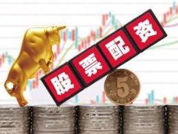 股票配资如何避免大亏?