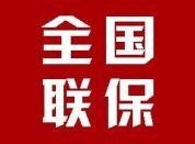 上海海信家电维修电话