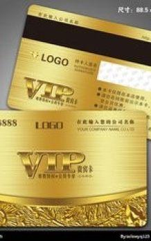 北京回收卡