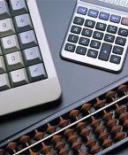 企业会计业务概述